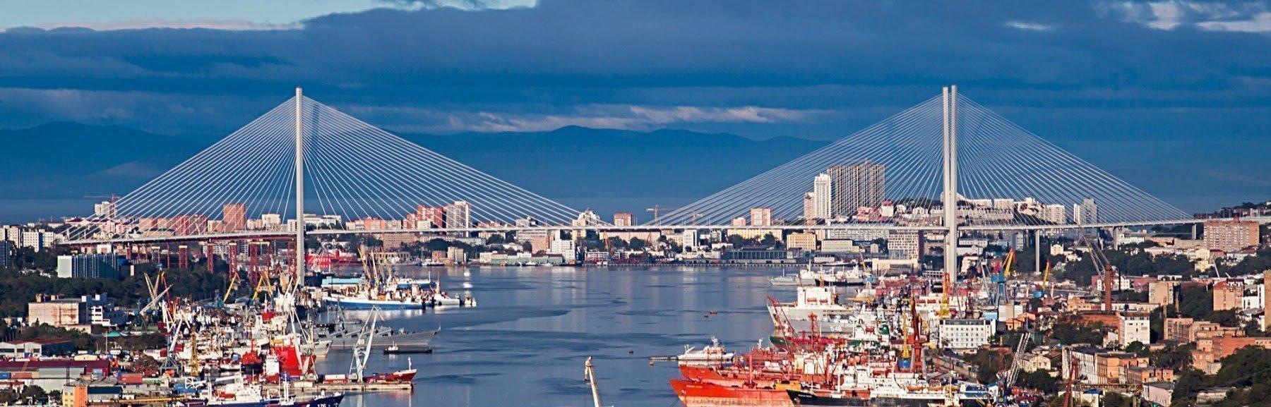 Морской круиз в России, Владивосток